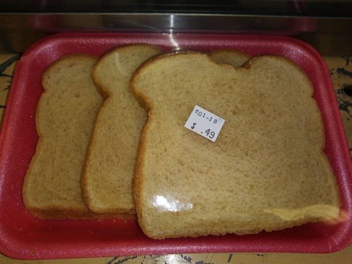 Упаковка хлеба для тех, кто живет один забавно, интересно, необычно, редкости, рукотворные чудеса, странные вещи, удивительное рядом, чудеса природы