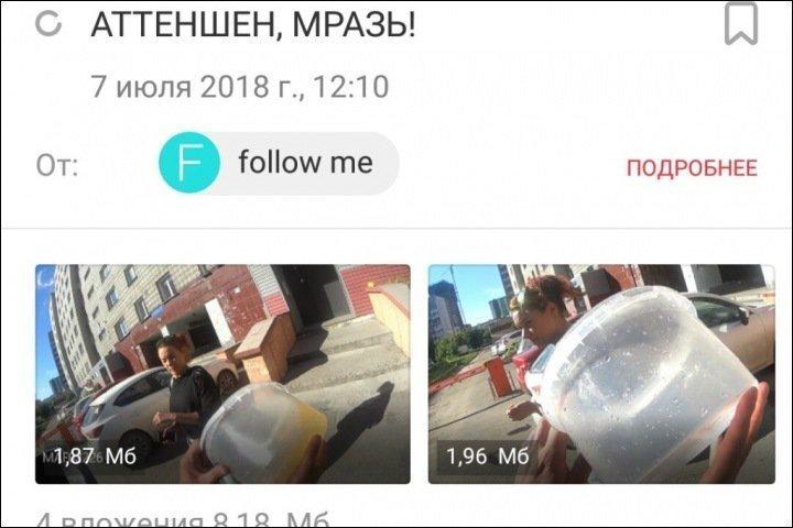 После этого всё успокоилось, но 5 июля 2018 года неизвестный в черном шлеме вылил ей ведро помоев в лицо. ynews, Любовь, интересное, история, работа, сумасшествие, фото