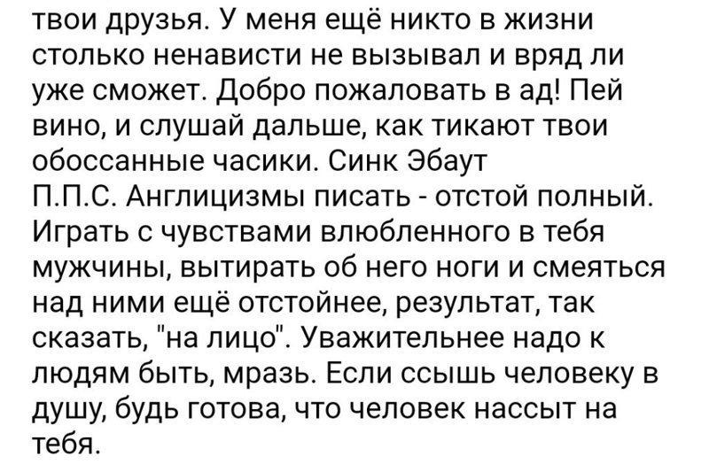 """Сибиряк превратил жизнь своей """"возлюбленной"""" в настоящий ад ynews, Любовь, интересное, история, работа, сумасшествие, фото"""