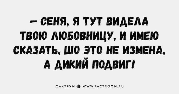 Анекдоты из Одессы анекдот, одесса, юмор