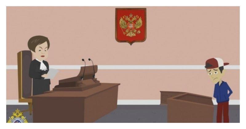 Следственный Комитет выпустил мультик о неблагонадежном мальчике, которого посадили за репост ynews, СК РФ, анимация, мультфильм, суд, экстремизм