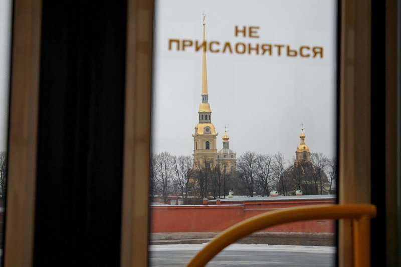 Неприслоняющаяся Россия город, метро, не прислоняться, транспорт, электричка, эстетика, юмор