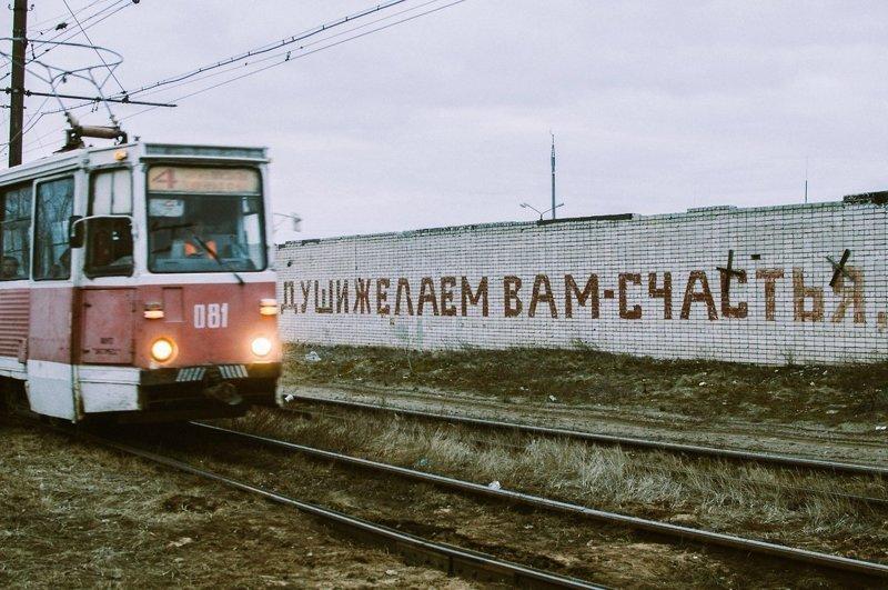 Трамваи, которые мы потеряли ГЭТ, городской транспорт, трамвай, транспорт, урбанистика, утерянное, электротранспорт