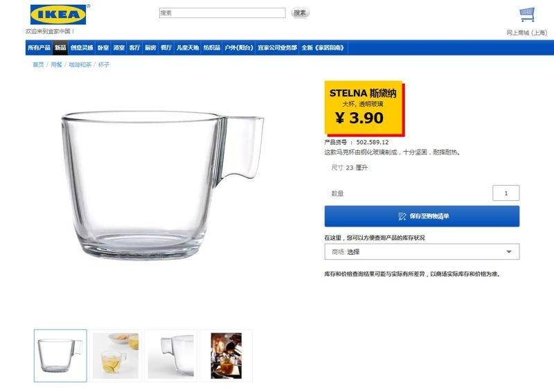 Китаянка получит от ИКЕА 6000 долларов за лопнувший стакан Stelna, ikea, ynews, компенсация, суд
