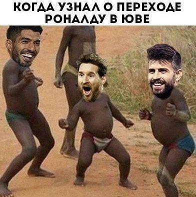Боль Мадрида: реакция на трансфер Роналду в Ювентус Турин, криштиану роналду, реал мадрид, спорт, футбол, ювентус