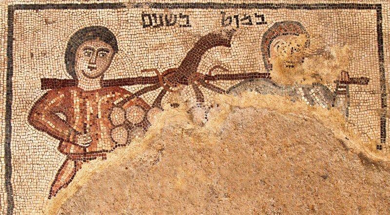 Изображение разведчиков в Ханаане Израиль, археология, мозаика, наука, открытие, синагога, сюжет