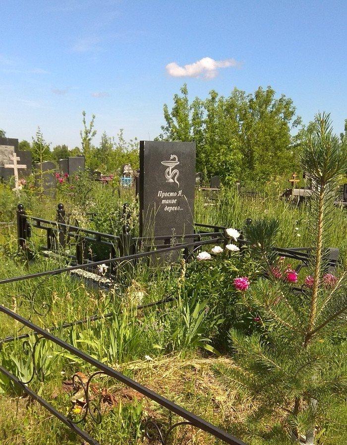Иногда кладбищенская тема граничит с полным безумием гроб, кладбище, мертвец, могила, прикол, смерть, юмор