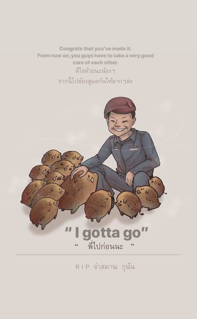 """""""Я должен идти"""" дети, искусство, пещера, рисунки, рисунок, спасение, таиланд"""