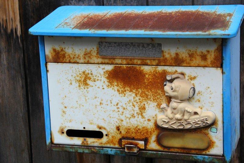 Такие разные почтовые ящики со всего мира Письма, город, городское пространство, почта, почтовые ящики, почтовый ящик, эстетика