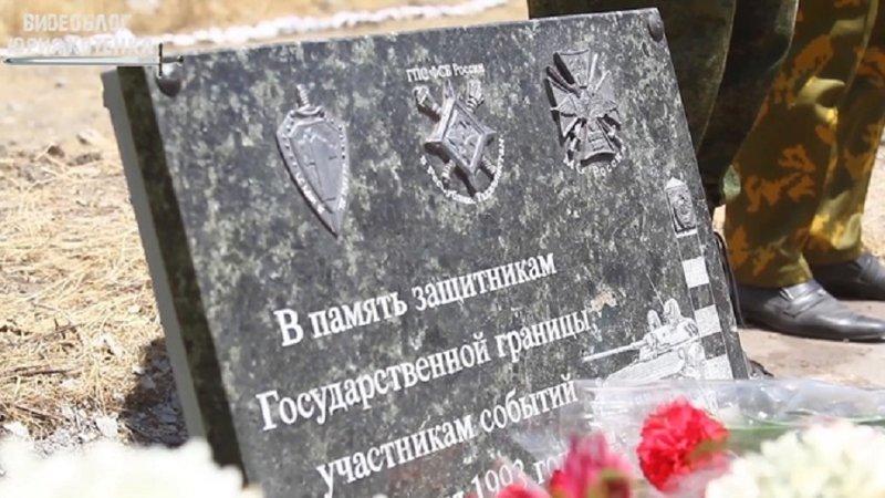 25 погибших героев. 12-я погранзастава, подвиг, чтобы помнили