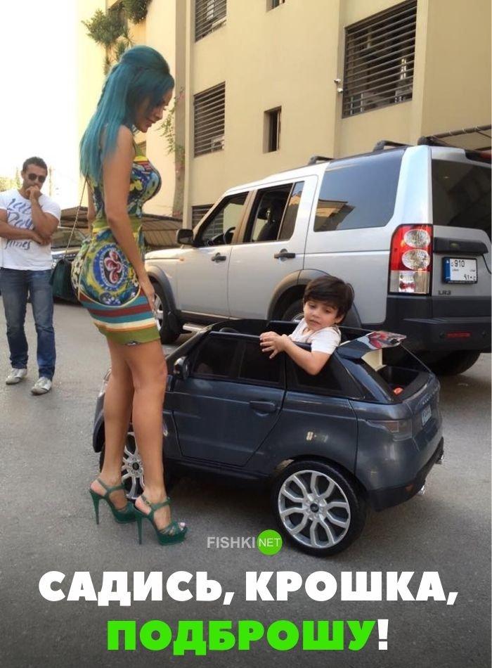 Садись, крошка, подброшу! авто, автомобили, автоприкол, автоприколы, подборка, прикол, приколы, юмор
