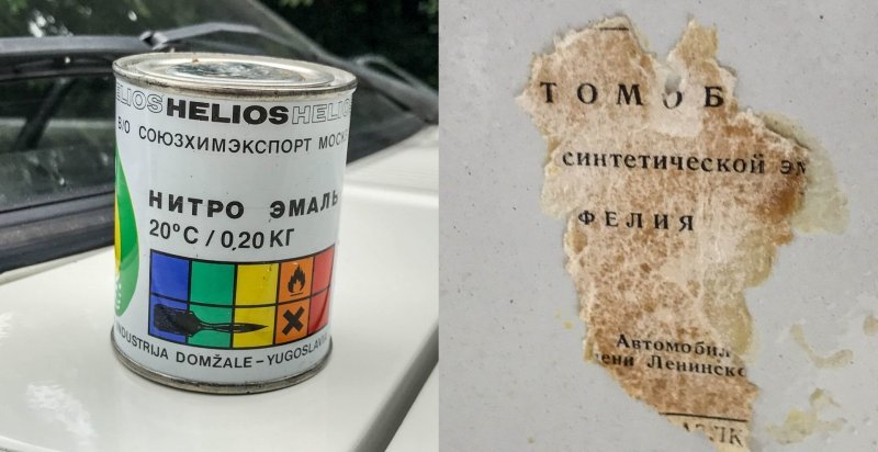 Тест-драйв капсулы времени: АЗЛК-2141 1992 года авто, автомобили, азлк, капсула времени, москвич, москвич-2141, тест-драйв, янгтаймер