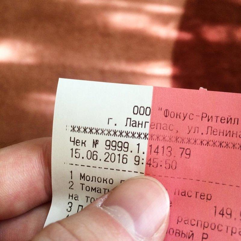 Мошенничество с чеком в магазине воришки, обман, обман с чеком, чек