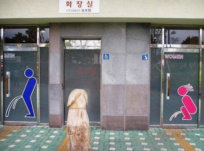 2. Урны внешность, подарки, собаки, странности, церковь, южная корея
