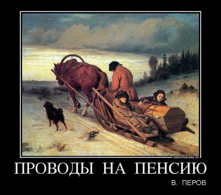 Помпео підтвердив Порошенку позицію США щодо Криму і закликав виконати вимоги МВФ, - Держдеп - Цензор.НЕТ 1552