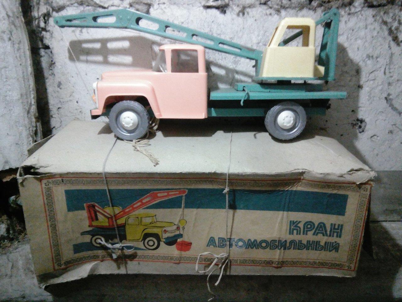 советские машинки игрушки фото общих