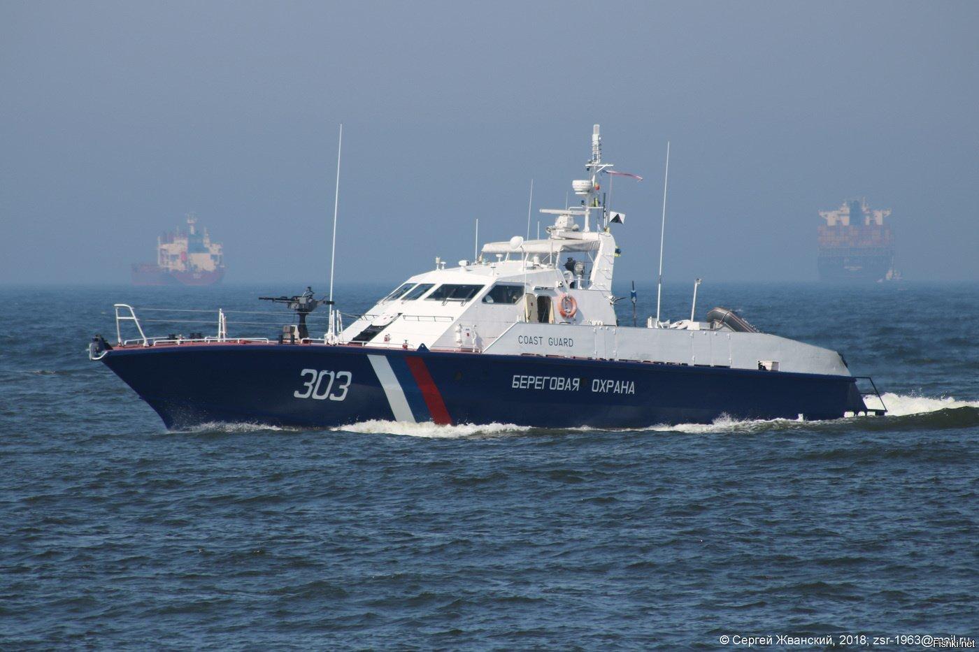шокировать береговая охрана корабль картинки этого раскатать тесто