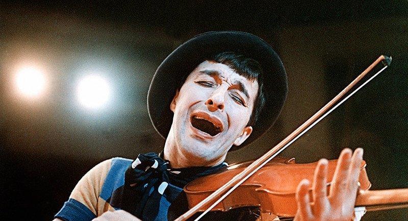 Клоун С Осенью В Сердце артисты, кино и цирк, люди, память