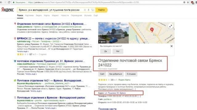 """Сотрудник """"Почты России"""" ворует посылки, а затем продает вещи в интернете криминал., негодяй, почта россии, факты"""