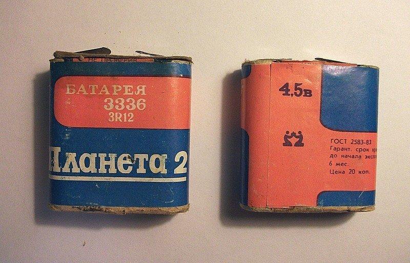 18. Батарейки «Планета» СССР, история, факты
