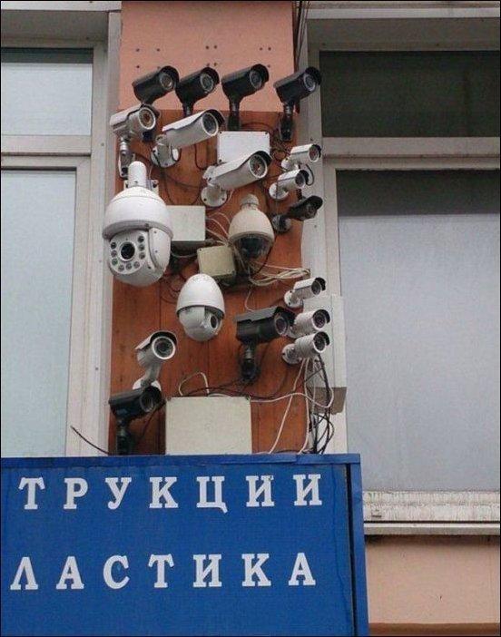 Если вам кажется, что за вами следят, может быть и правда следят? камеры, мания, паранойя, следят, слежка, фото, юмор
