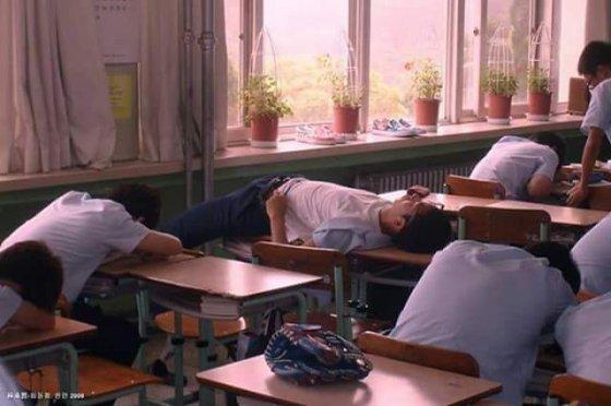 2. А у вас в школе или университете было так же? будильник, кофе, муки, подъем, утро, юмор