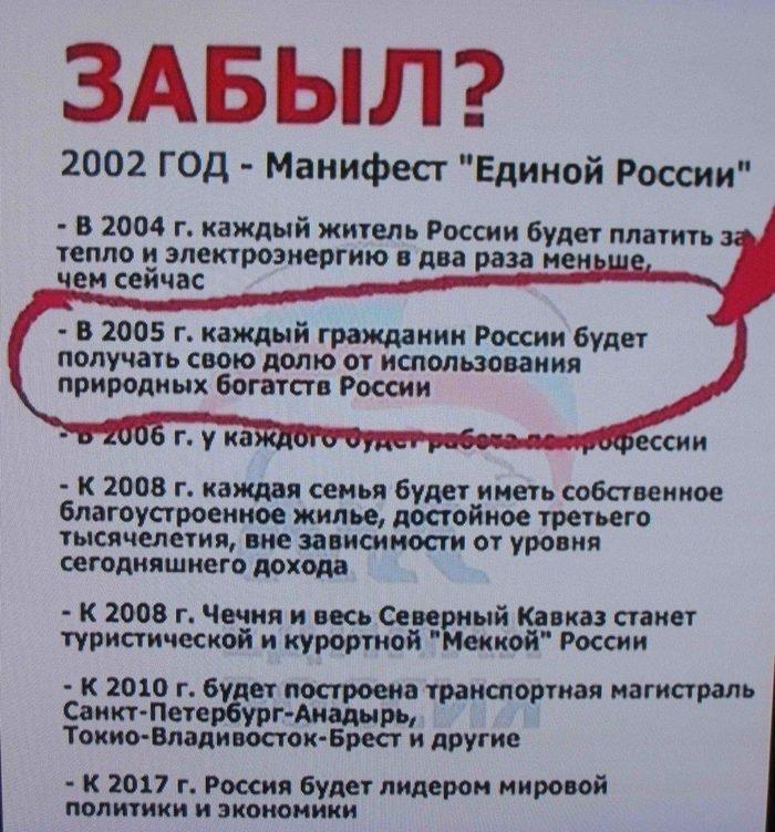 Мы просто члены: в соцсетях устроили травлю единоросам депутаты, единая россия, пенсионная реформа, россия, соцсети, травля, юмор