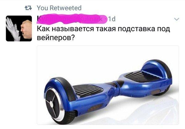 Это должен был быть рекламный пост про гироскутеры, но что-то пошло не так wtf, гироскутер, инновации, прикол, средства передвижения, юмор