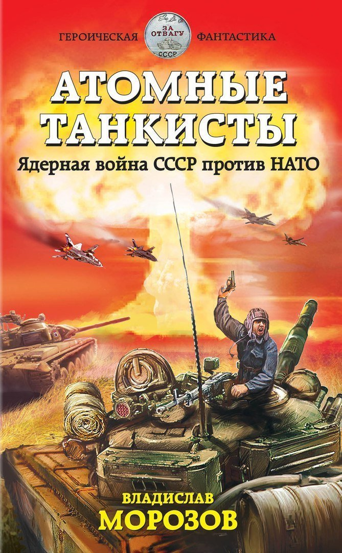 Героическая фантастика книги, обложки, смешно, странности, юмор