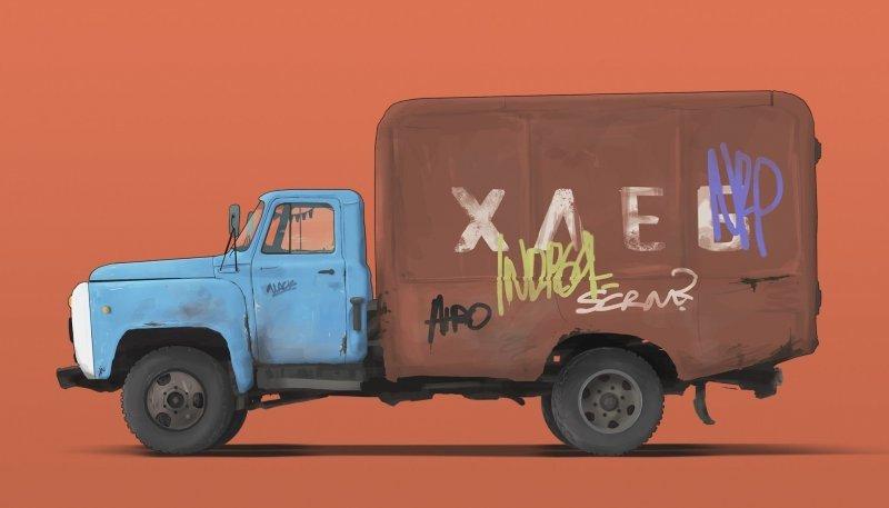 Машина из моего детства. Таких будок и таких надписей уже давно нет. Скорее всего, эта лошадка стоит в какой-то автоколонне в виде резерва (о чем говорит граффити) art, авто, автодизайн, автомобили, дизайнер, искусство, отечественный автопром, рисунок