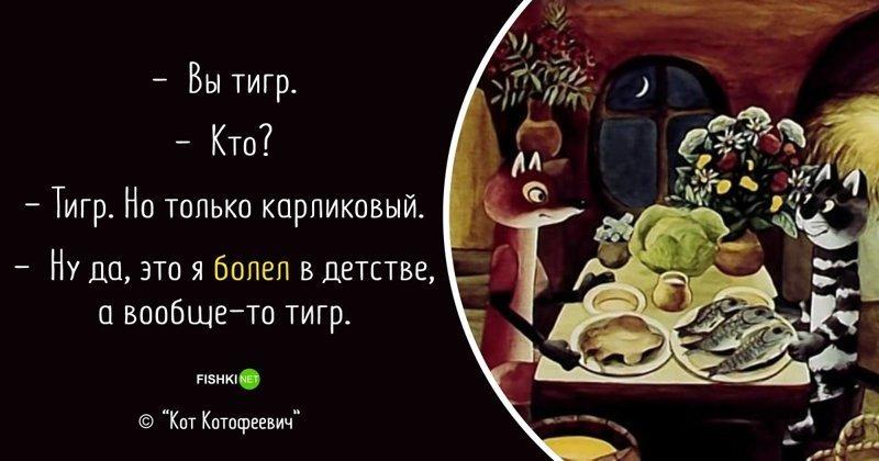 15 легендарных фраз из советских мультфильмов СССР, крылатые фразы, мультфильмы, ностальгия, советские мультфильмы, фото, цитаты