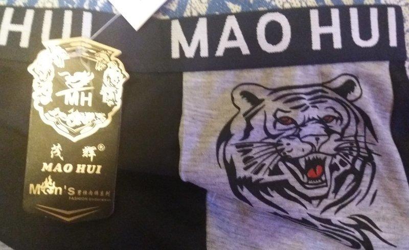 Made in China: новые выходки мастеров из поднебесной made in china, китай, прикол, товары, юмор