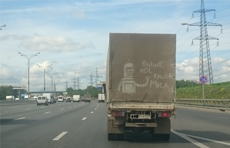 И это... выше нос! грузовик, грузовики, камаз, прикол, тягач, юмор