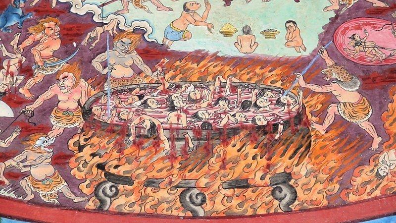 Нарака или Нирайя является понятием ада для некоторых ветвей индуизма, сикхизма , джайнизма и буддизма интересное, религия, факты