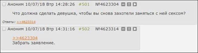Смешные комментарии из социальных сетей Смешные коментарии из соц сетей, прикол, смех