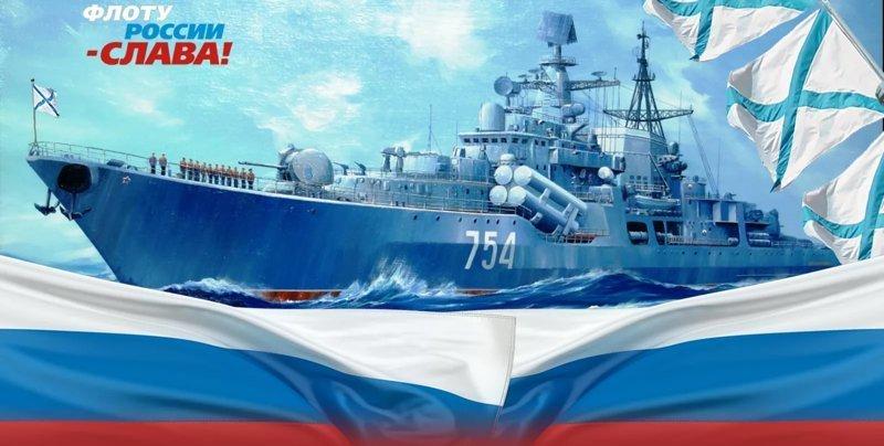 ВМФ России СилаиМощь, апл, армия, вмф, корабли, россия