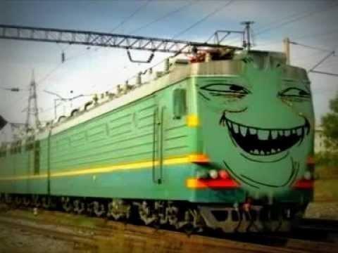 Мисс Дзен Мисс Дзен, поезд, прикол, юмор