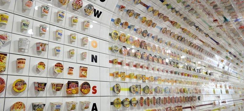 3. Музей лапши рамэн, Иокогама China, интересно, китай, музеи, туризм