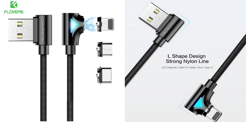 """3. <a href=""""http://bit.ly/2Ajdand"""">Зарядный кабель с магнитными разъемами</a> aliexpress, акции, алиэкспресс, подарки, покупки, развлечения, скидки, техника"""