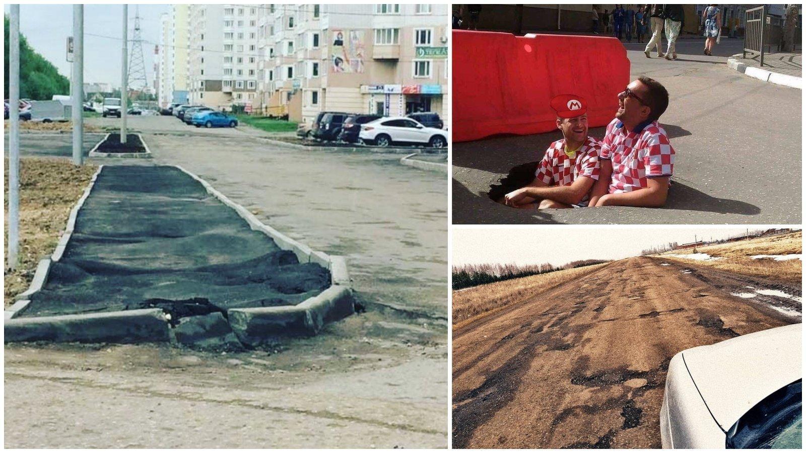 фото приколы плохих дорог большинства нас есть