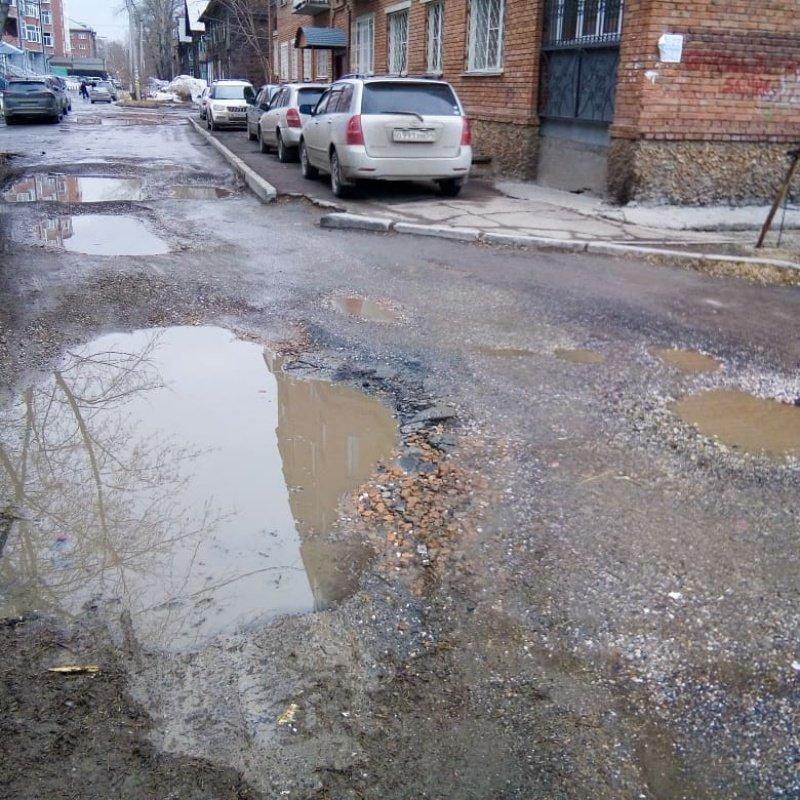Землица русская всё равно находит возможность сбросить с себя этот ненавистный асфальт дороги, прикол, российские дороги, юмор, ямы