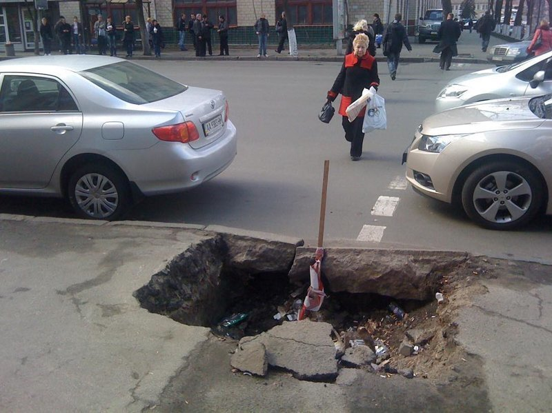 Но это не помогает дороги, прикол, российские дороги, юмор, ямы