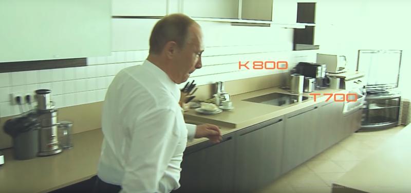 Путин поучаствовал в рекламе, не подозревая об этом: видео ynews, Бьорк, Президент РФ, нтв, реклама