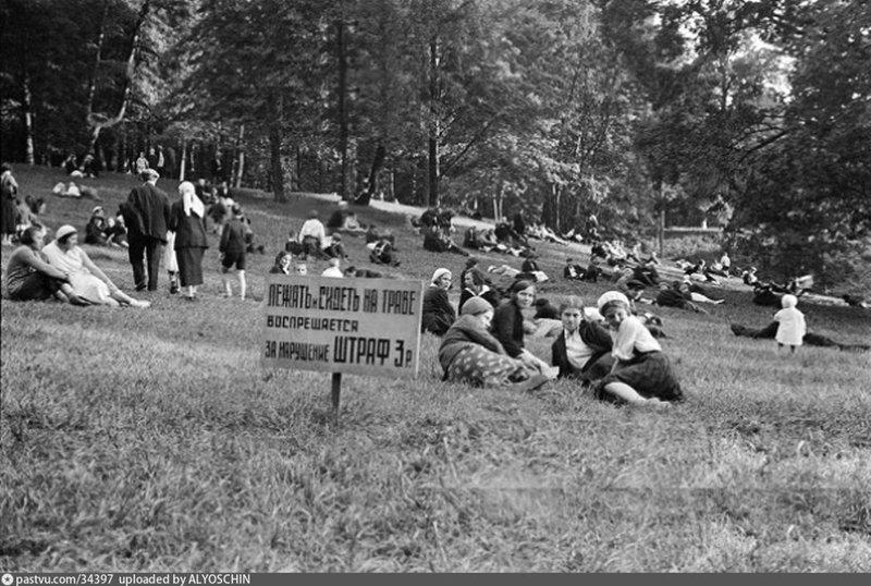 Парк Горького. 1930 год исторические фотографии, история, редкие фотографии