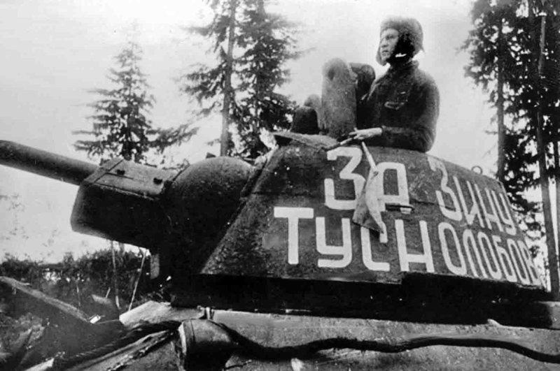 Танк. 1943 год исторические фотографии, история, редкие фотографии