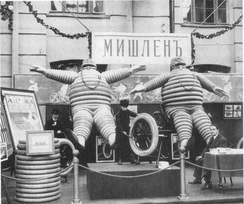 Реклама Мишлена. 1913 год исторические фотографии, история, редкие фотографии
