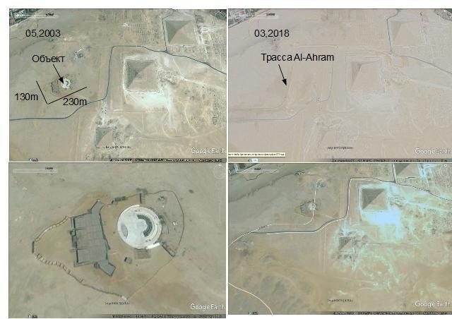 29°58'31.86 С 31°07'30.56 В GoogleEarth, гиза, египет, закопали, объект, сокрытие, тайна