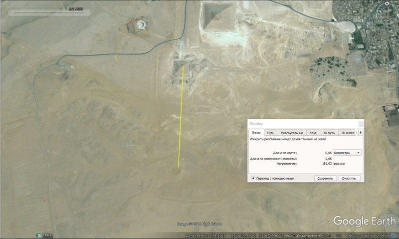 Вернемся в 2003 год и взглянем на картину с высоты 2х километров GoogleEarth, гиза, египет, закопали, объект, сокрытие, тайна