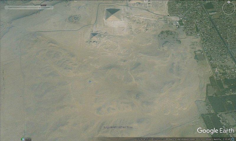 февраль 2007 GoogleEarth, гиза, египет, закопали, объект, сокрытие, тайна