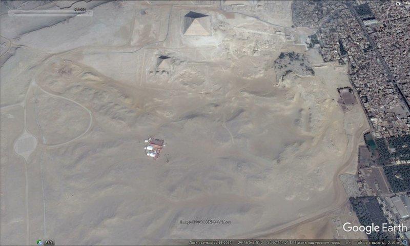 ноябрь 2013 GoogleEarth, гиза, египет, закопали, объект, сокрытие, тайна